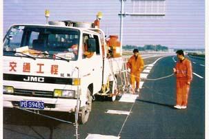 广州顺路交通设施有限公司的形象照片