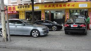 上海专业奔驰空调一边吹冷风 一边吹热风故障排除