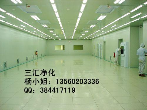 LED洁净车间、LED净化厂房、广州LED净化工