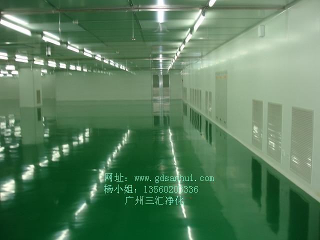 净化车间设计、10级净化车间标准、广州净化车间