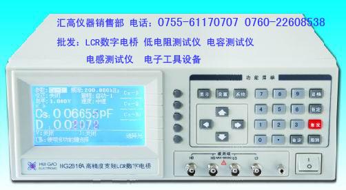 数字电桥测试仪LCR