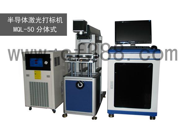 宁波温州金属铝合金激光打标机