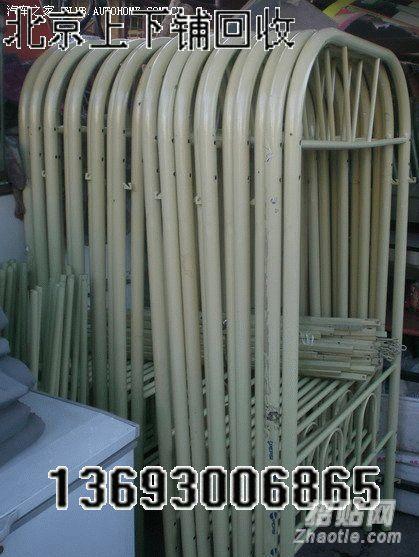 北京永和二手上下床 上下铺回收