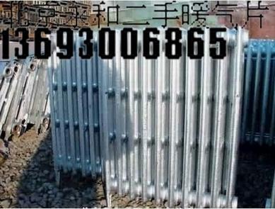 北京永和二手暖气片回收 旧铸铁暖气片回收