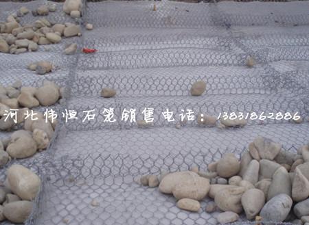 伟恒10%锌铝合金石笼网 合金钢丝石笼网 合金网兜