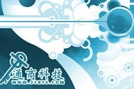 天津网站建设-天津中小企业网站建设-天津域名注册