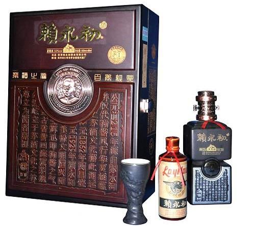 北京赖永初五十年典藏酒