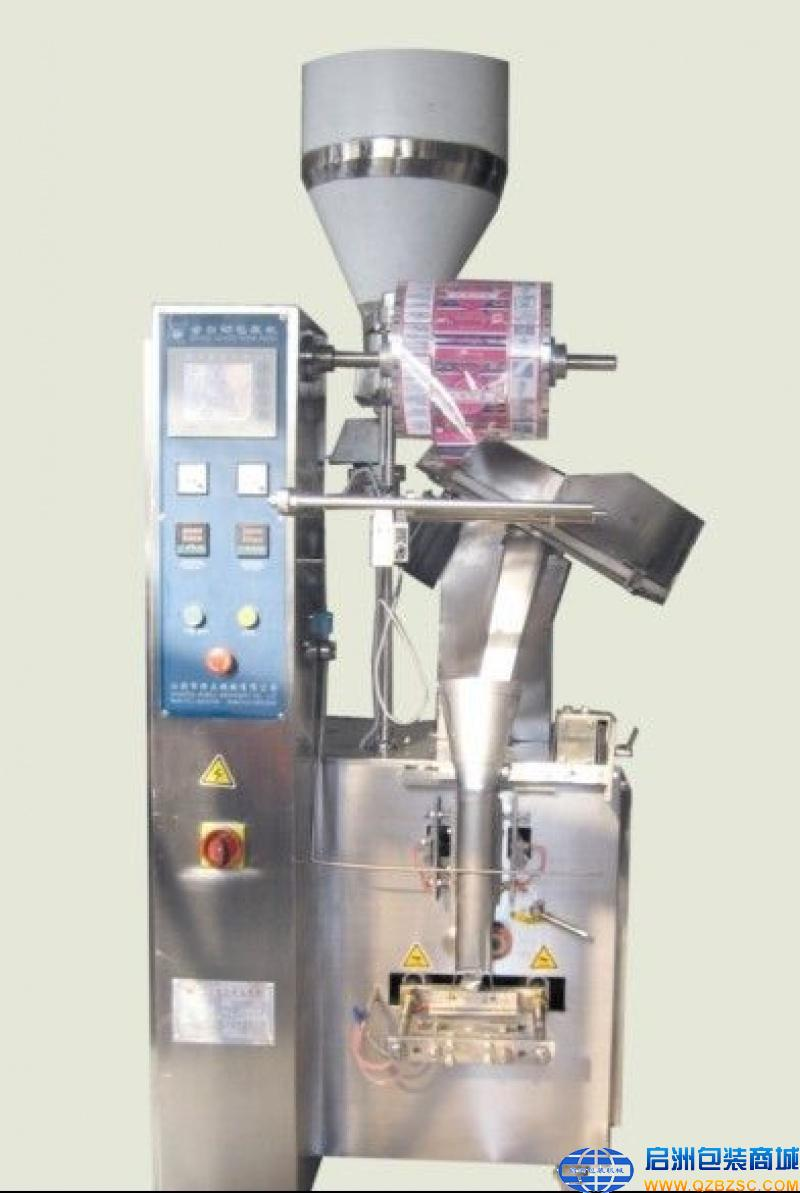 HLB4-320C1-P2背封片剂自动包装机