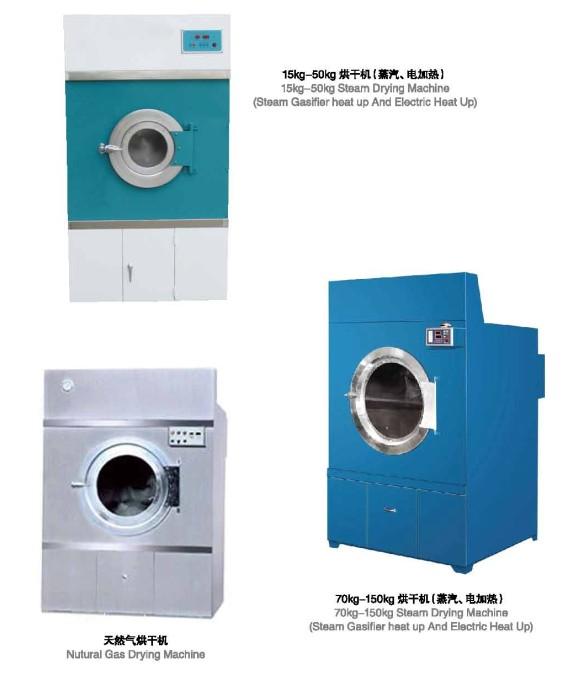 贵州贵阳工业洗衣机,成都毛巾烘干机新春厂家直销