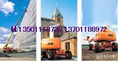 出租13.72米高空作业车,出租租赁柴油电动两用臂式高空作业车