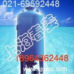 CFMB4宾馆隔膜气压罐的作用