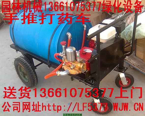 销售本田GX160动力5.5马力物理泵四轮打药车园林机械