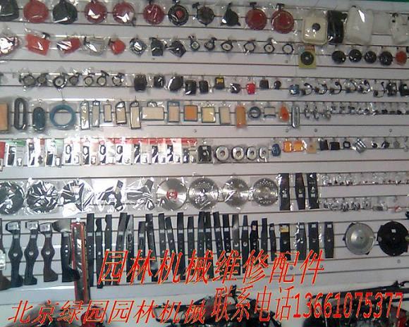 供应园林机械小松三菱铃木各种配件绿化设备维修配件