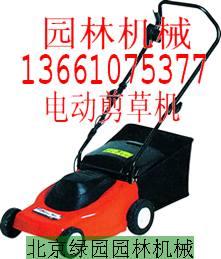 北京良乡绿园园林机械经营部的形象照片