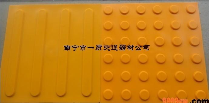 东莞市哪里有便宜的塑胶盲道砖卖?质量如何 塑胶盲道砖便宜