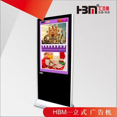 高清楼宇广告机-电梯广告机-专卖店商品展示广告机