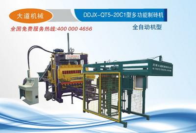 天津大道机械有限公司的形象照片