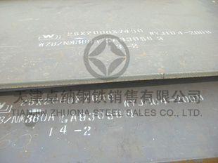 舞钢耐磨板|NM360耐磨钢板|NM400耐磨板价格