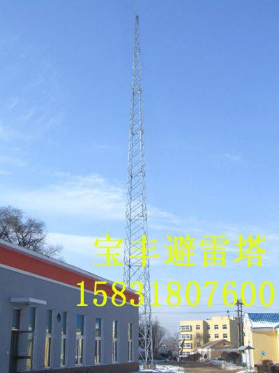 GFL避雷塔,避雷线塔,楼顶避雷塔,消防训练塔,工艺装饰塔-宝丰铁塔公