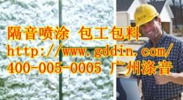 无机纤维保温喷涂材料 隔热无机纤维喷涂价格 绝热无机纤维喷涂厂家