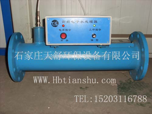 河北高频电子水处理器,电子除垢仪,厂家直销