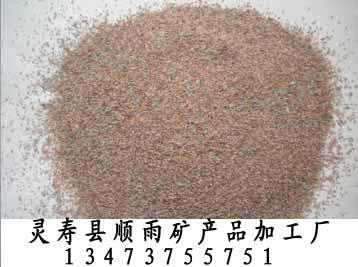 彩砂 天然彩砂 质量保证 真石漆彩砂 环氧彩砂