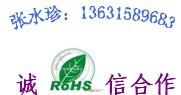 迷你加湿器SGS-COC认证欧盟CE&RTTE认证询张水珍