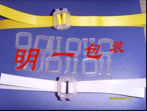 塑料打包扣环保打包扣出口用塑料打包扣PP打包带锁紧扣