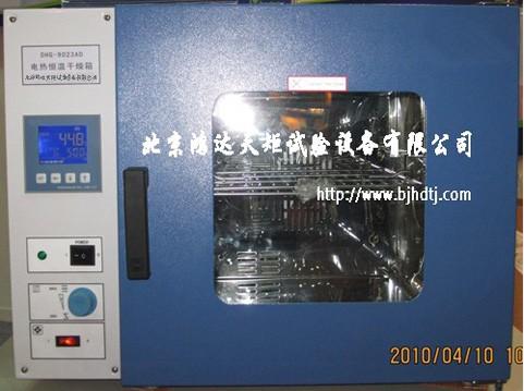 www.hongda17.cn精密干燥试验箱价格/厂家