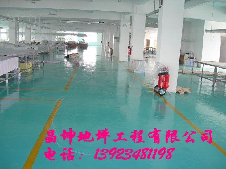 陕西 山西 河北 四川 河南厂房环氧树脂地板漆工程