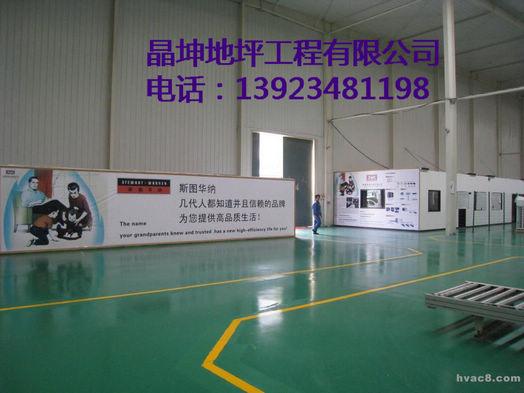 深圳水磨石地板涂刷 车间环氧树脂地板漆施工