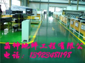 福建 江西 珠海 厦门 泉州净化车间环氧树脂地板漆工程
