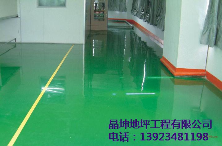 河北 石家庄 邯郸 沧州 保定车间环氧树脂地板漆价格 地板漆工程