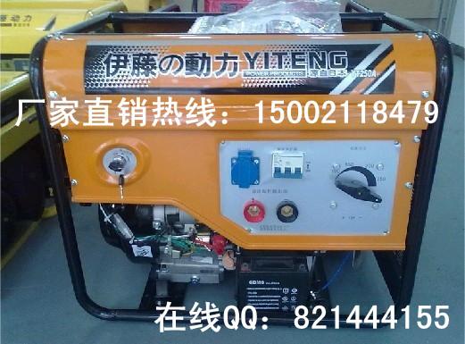 便携式氩弧焊发电焊机YT250AW