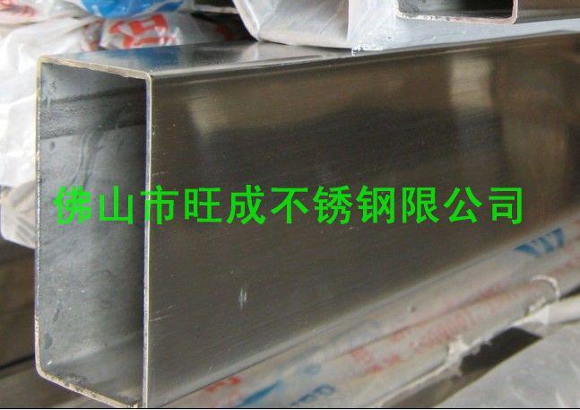 不锈钢201非标扁通扁管20×60