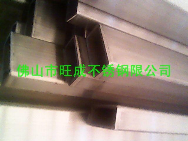 厚壁不锈钢矩管90×20,80×20厚壁扁通