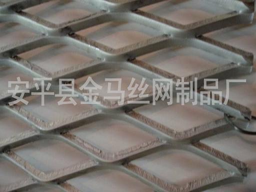 菱形钢板网 龟型钢板网 六角钢板网 镀锌钢板网