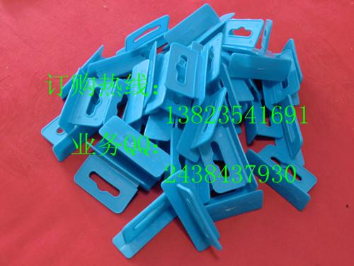 供应塑料制品【纸箱提手扣】,环保PP/PE