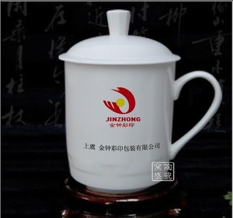 景德镇陶瓷茶杯 青花瓷茶杯 高档礼品杯