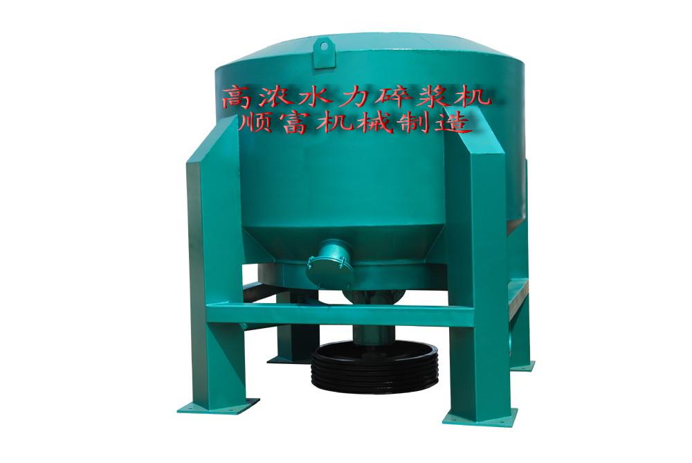 造纸机,磨浆机,碎浆机
