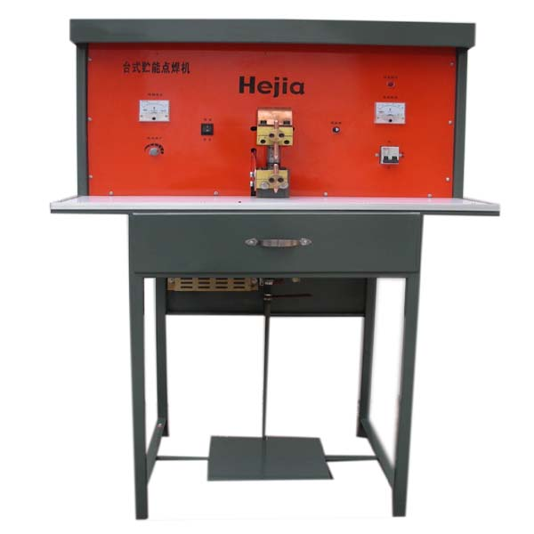 常州DR系列台式脚踏电容贮能点焊机,光辉禾佳生产贮能点焊机价格