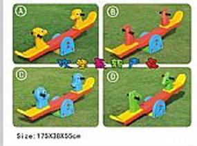 7028L新型幼儿玩具价格