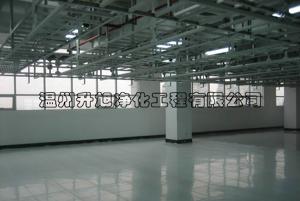 防静电PVC地板厂家