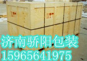 济南机电设备专用木箱(可出口)批量生产