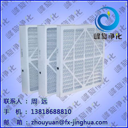 FX空调箱预过滤纸框初效过滤器