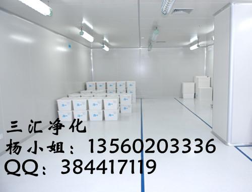 光学装配洁净车间、净化厂房墙面材料
