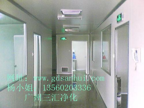 广州市三汇净化科技有限公司的形象照片
