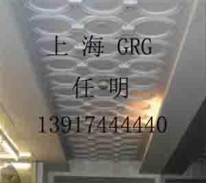 GRG线条吊顶外墙内墙装饰雕塑厂