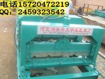 水波纹850型彩钢压瓦机现货