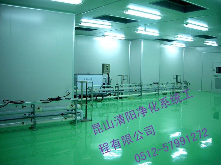净化工程、无尘室工程、机电工程、水电工程、风管及净化设备